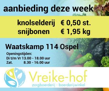 Vreike-hof-wk2