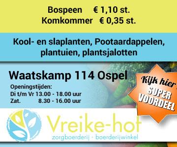 Vreike-hof-wk12