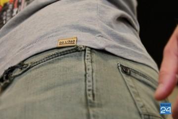 InBtween Liger merk lancering 001/360