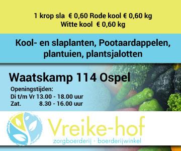 Vreike-hof-wk15