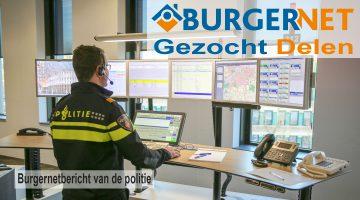 BURGERNET: Politie zoekt winkeldief