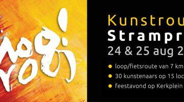 Stramproyer kunstroute pakt door via Stichting Mooi Rooj