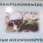 Champignonkwekerij van Nieuwenhoven