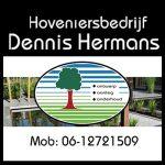 Hoeveniersbedrijf Dennis Hermans