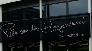 Pieter v.d. Hoogenband Stadion in Eindhoven