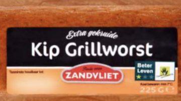 Zandvliet Kip Grillworst 225 gram Albert Heijn