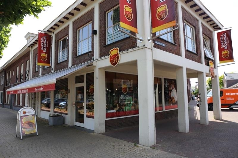 Bakkerij-Broekmans-Nederweert-Ontdek-Nederweert2